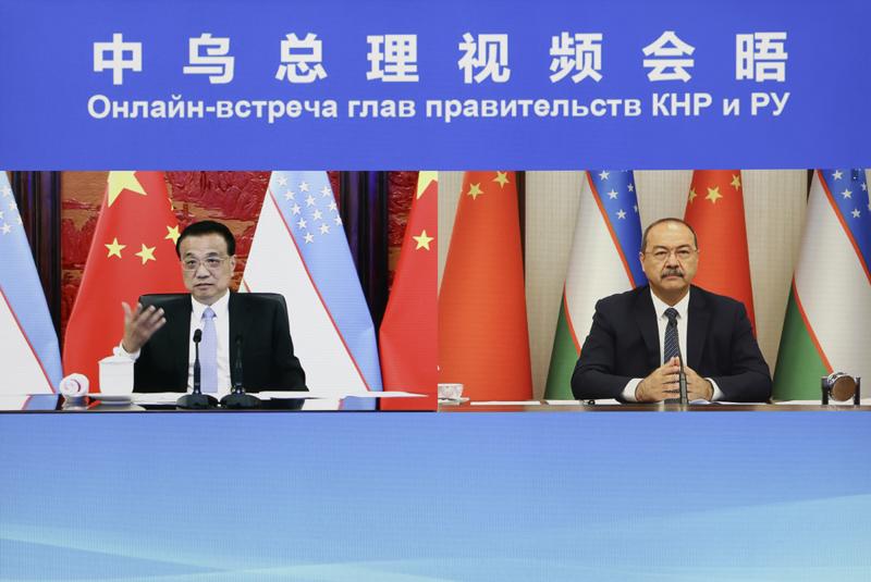 李克强同乌兹别克斯坦总理阿里波夫举行视频会晤