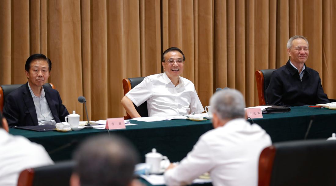 李克强考察国家自然科学基金委并主持召开座谈会